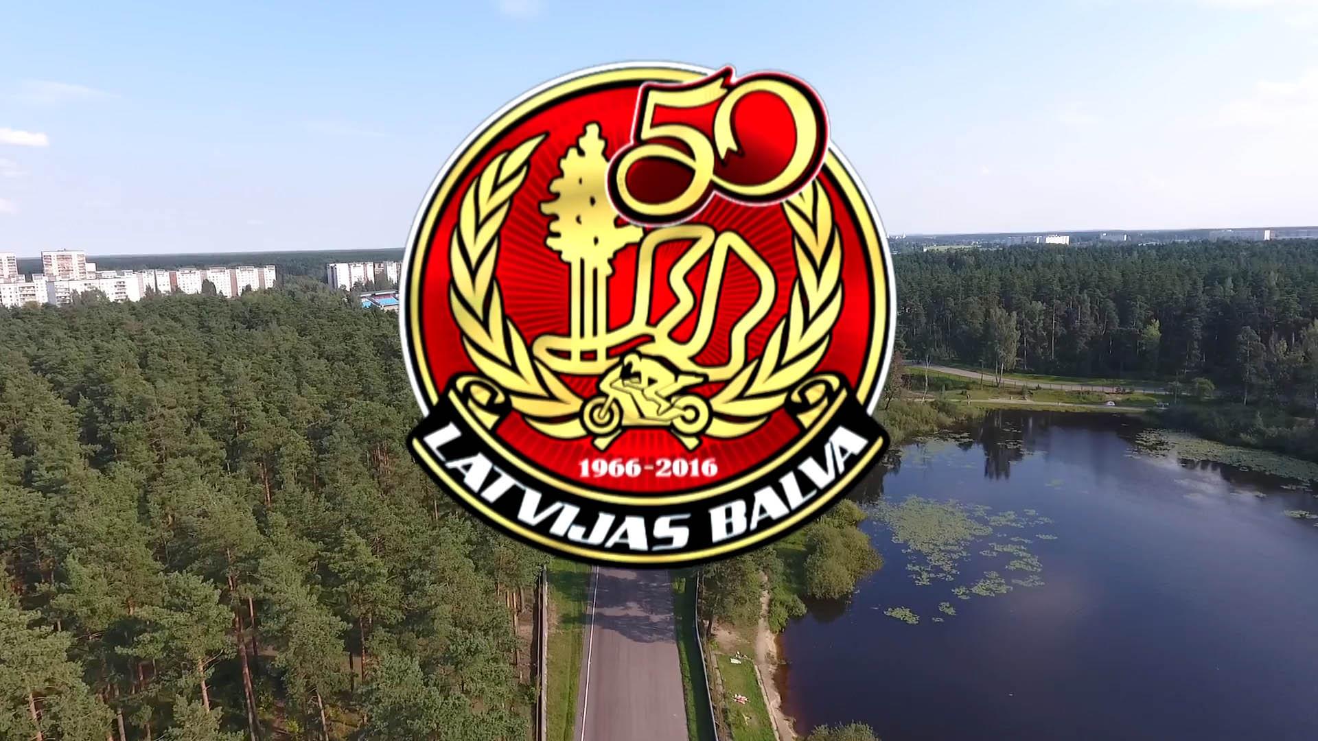 Latvijas balva 2016 Motošosejas sacensības